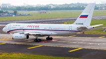 Russian government Tu-204 visits Mumbai title=