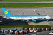 Uzbekistan B763 visits Zurich title=