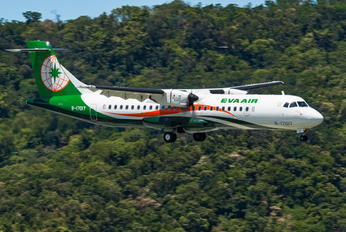 B-17017 - Eva Air ATR 72 (all models)