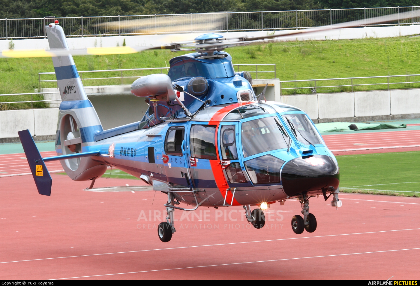 Japan - Police JA22PC aircraft at Off Airport - Japan