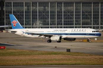 B-1845 - China Southern Airlines Airbus A321
