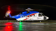 LN-ONO - Bristow Norway Sikorsky S-92 aircraft
