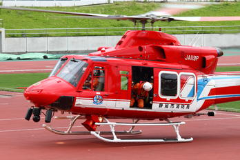 JA119P - Shizuoka City Fire Department Air Corps Bell 412EP