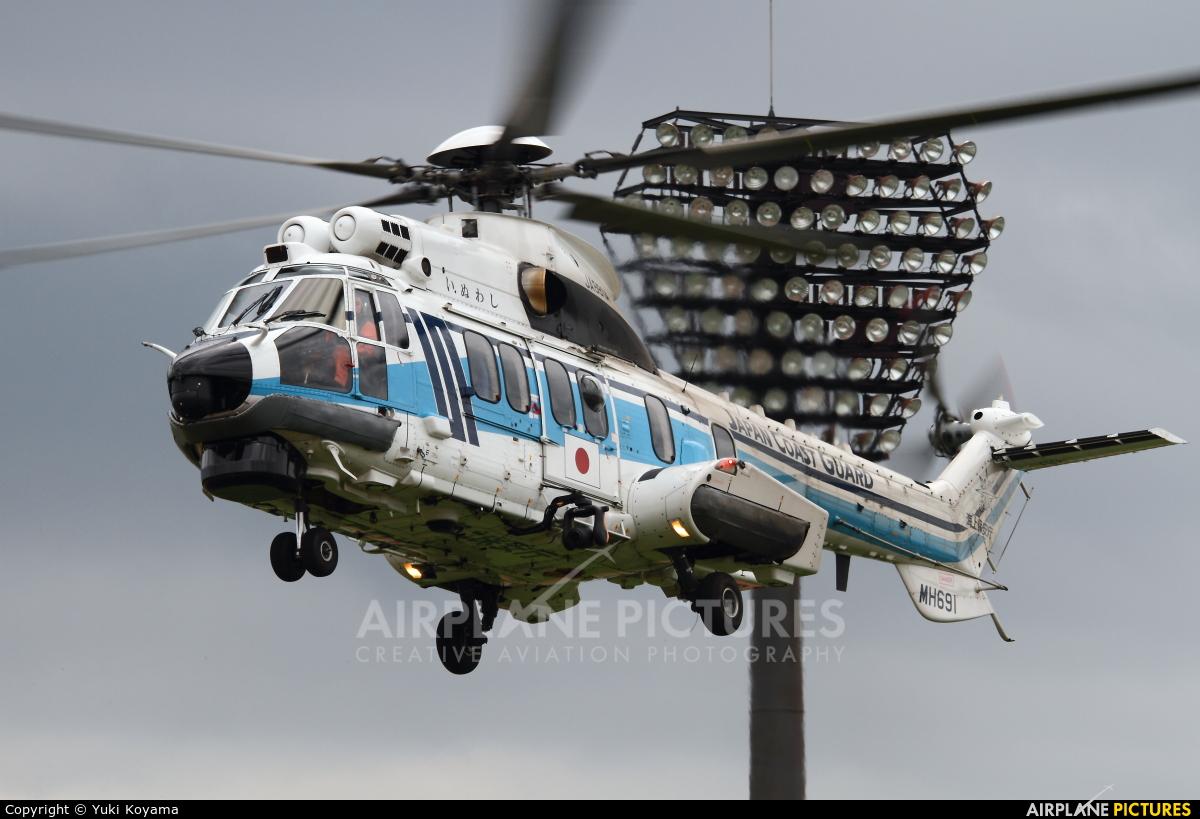 Japan - Coast Guard JA691A aircraft at Off Airport - Japan