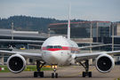 UAE delegation arrived to Zurich with two B777s