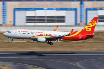 B-1995 - Hainan Airlines Boeing 737-800