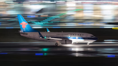 B-5291 - China Southern Airlines Boeing 737-700