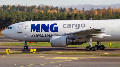 S5-ABW - MNG Cargo Airbus A300F