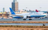 B-7838 - Xiamen Airlines Boeing 787-9 Dreamliner aircraft