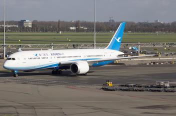 B-7838 - Xiamen Airlines Boeing 787-9 Dreamliner
