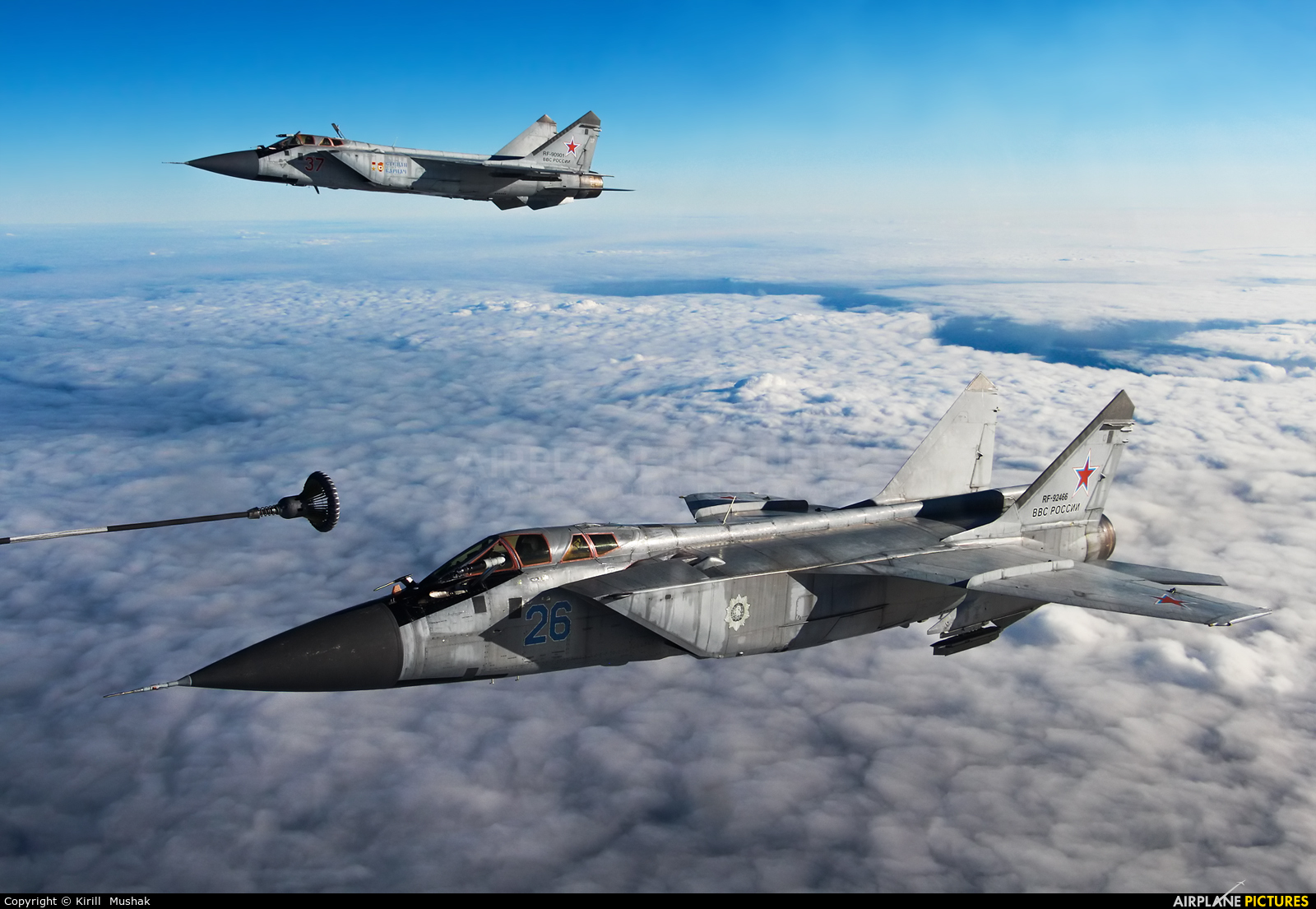 Russia - Air Force RF-92466 aircraft at In Flight - Russia