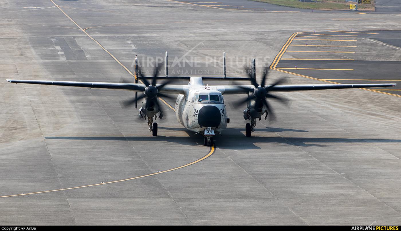 USA - Navy 162158 aircraft at Mumbai - Chhatrapati Shivaji Intl