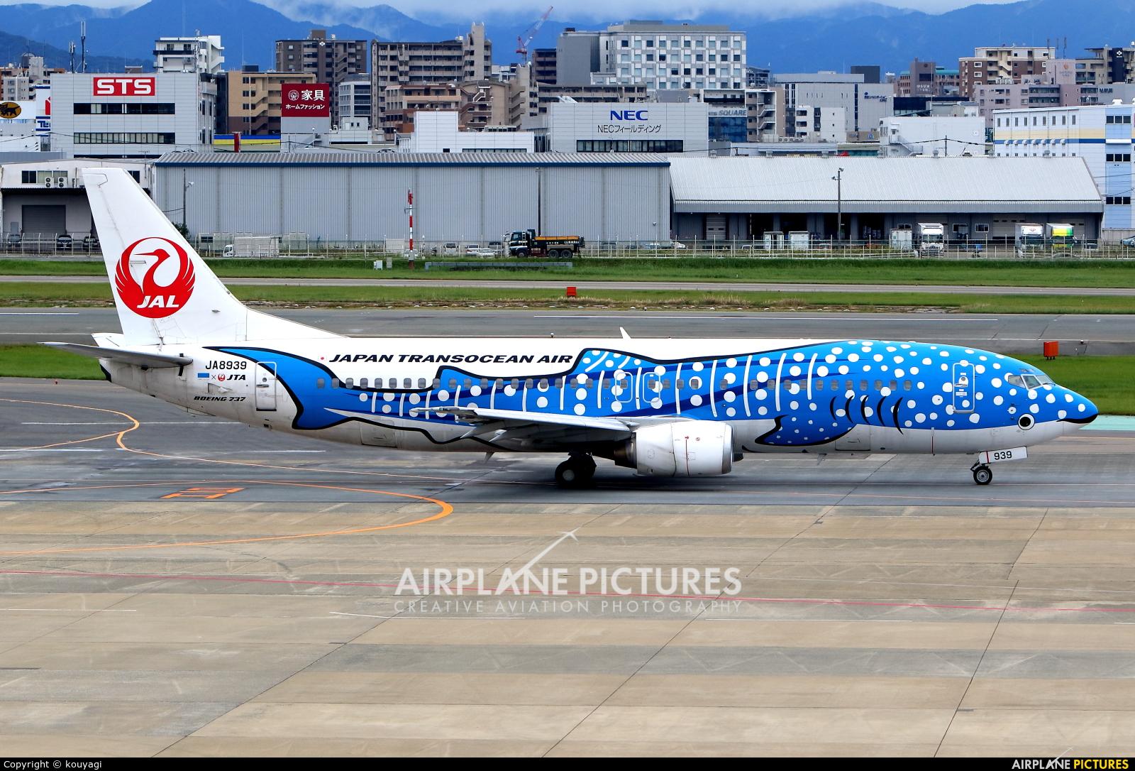 JAL - Japan Transocean Air JA8939 aircraft at Fukuoka