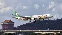 B-16333 - Eva Air Airbus A330-300 aircraft