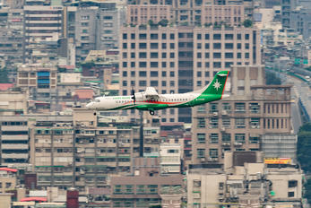 B-17009 - Uni Air ATR 72 (all models)