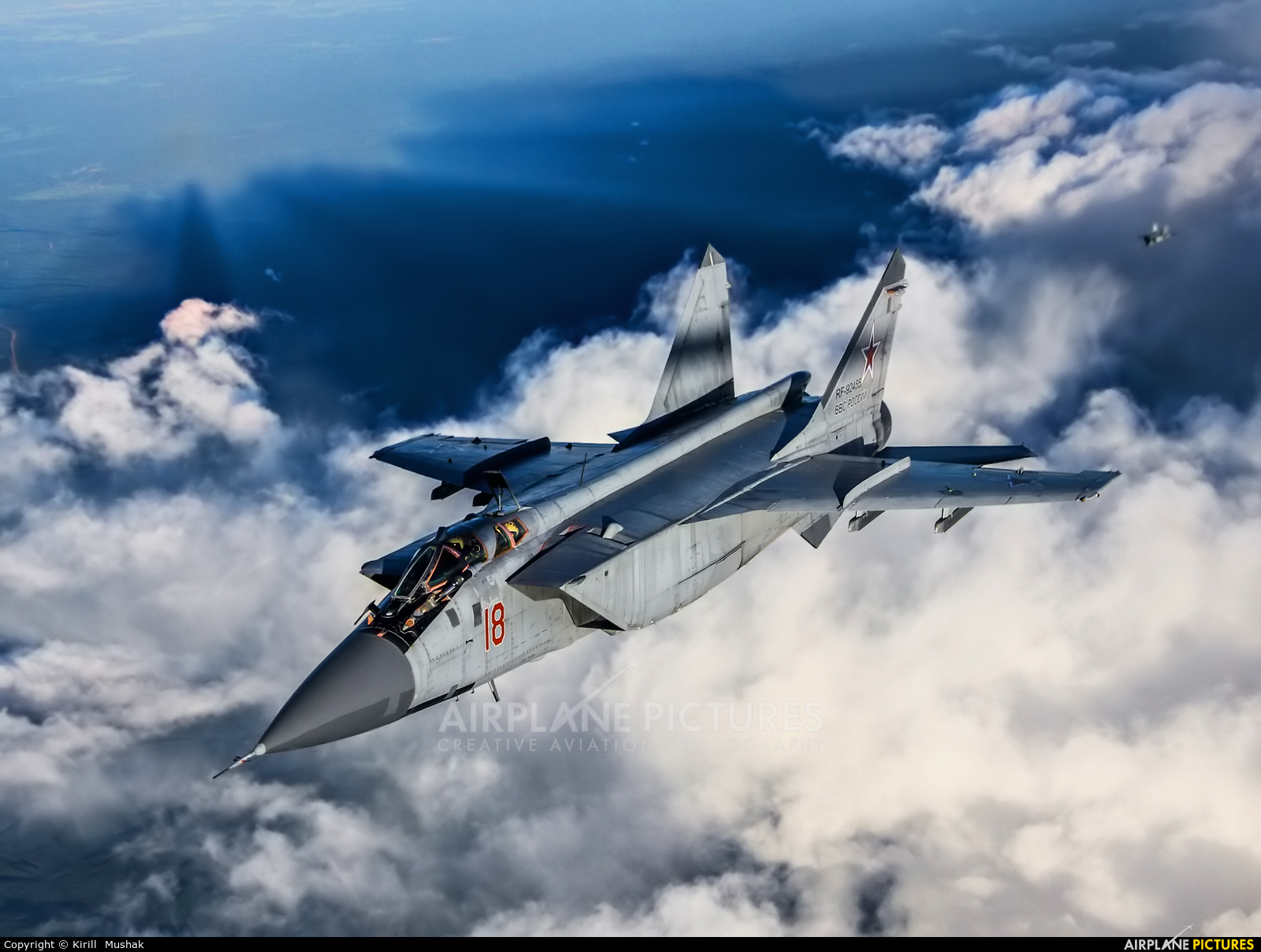 Russia - Air Force RF-92455 aircraft at In Flight - Russia