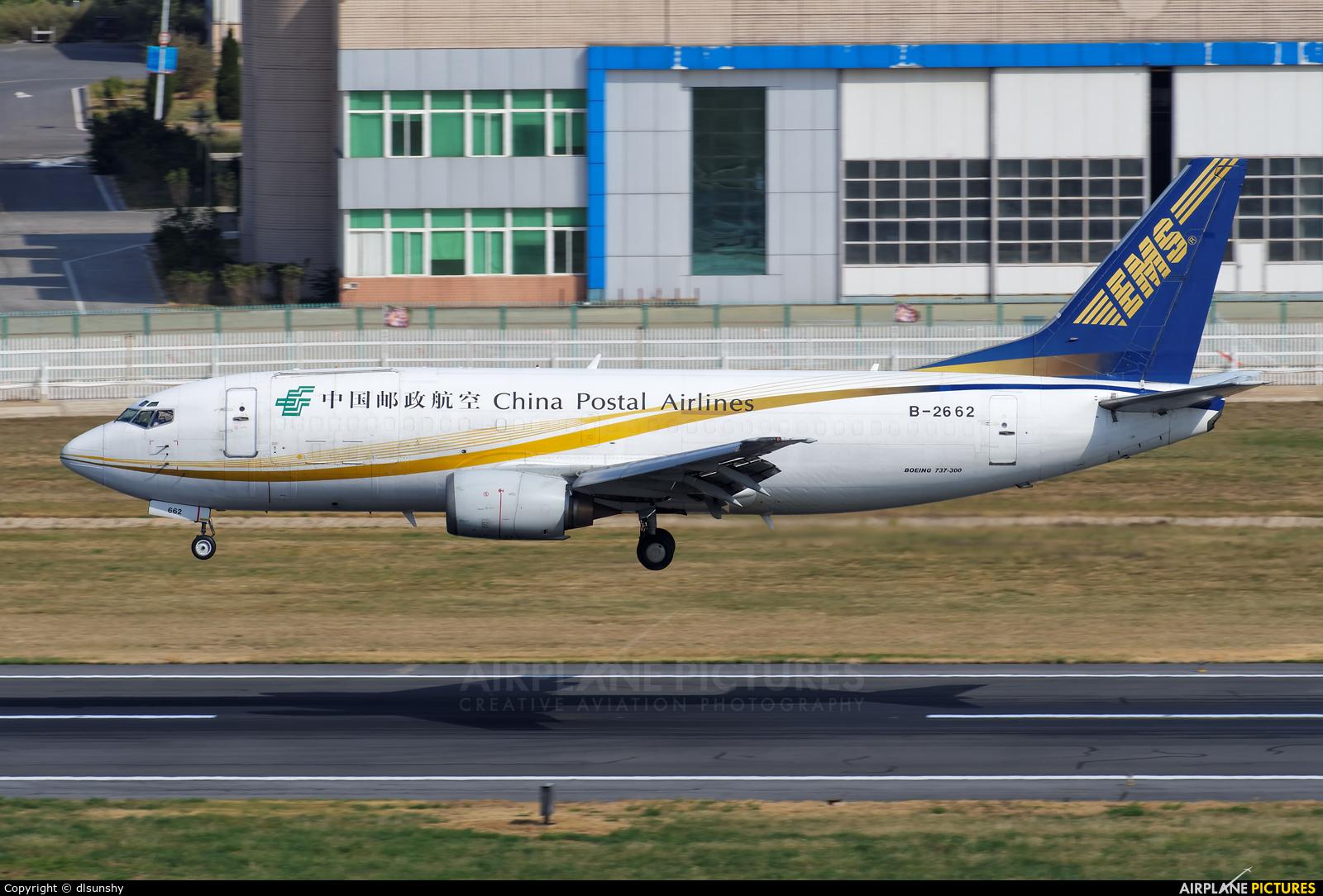 China Postal Airlines B-2662 aircraft at Dalian Zhoushuizi Int'l