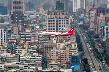 B-1512 - Shanghai Airlines Boeing 737-800