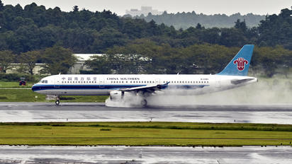 B-2283 - China Northern Airlines Airbus A321