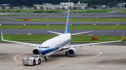 B-5022 - China Southern Airlines Boeing 737-800
