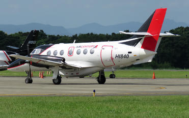 HI840 - Air Century British Aerospace Jetstream (all models)