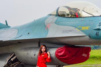 TS-1641 - Indonesia - Air Force Lockheed Martin F-16C Fighting Falcon