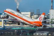 JA8999 - JAL - Japan Transocean Air Boeing 737-400 aircraft