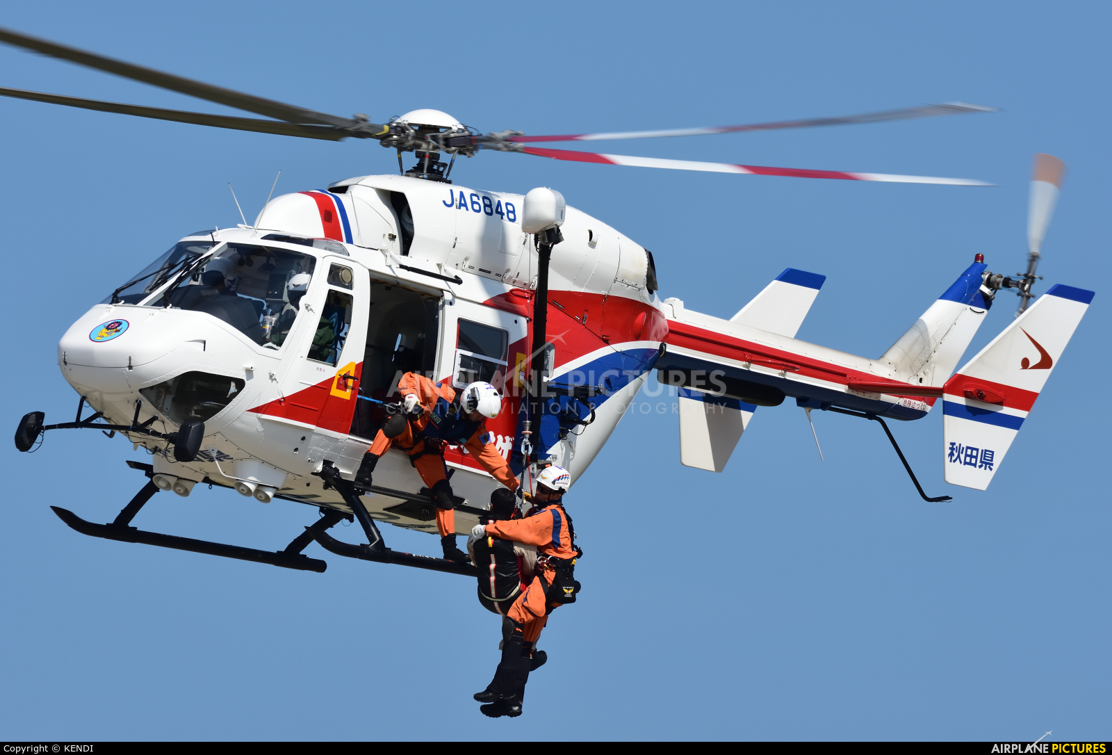 Japan - Fire and Disaster Management Agency JA6848 aircraft at Akita
