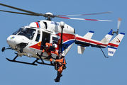 JA6848 - Japan - Fire and Disaster Management Agency Kawasaki BK117 aircraft