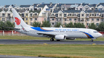 B-5850 - Dalian Airlines Boeing 737-800 aircraft