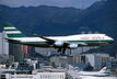 Cathay Pacific - Boeing 747-400 VR-HUA