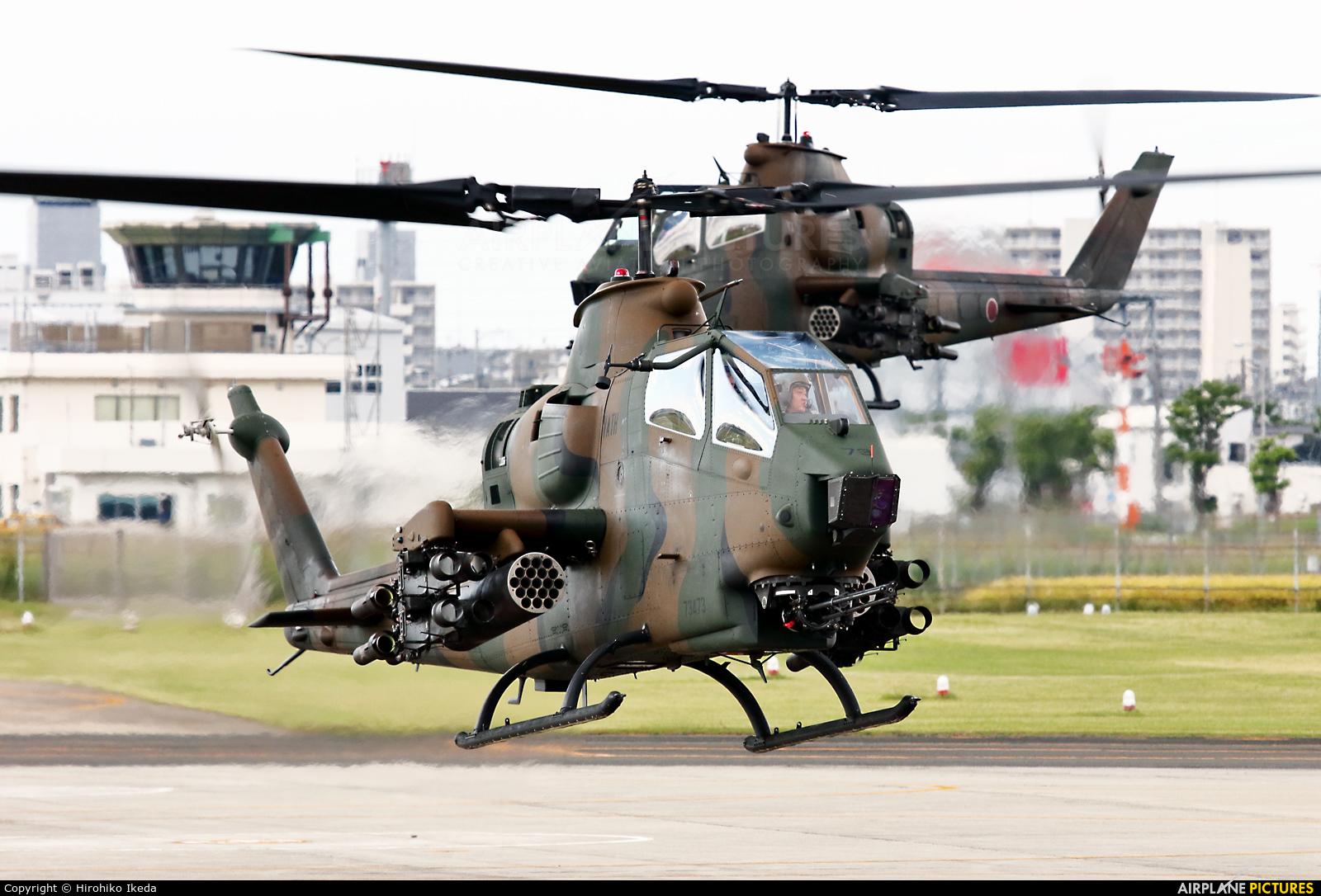 Japan - Ground Self Defense Force 73473 aircraft at Yao