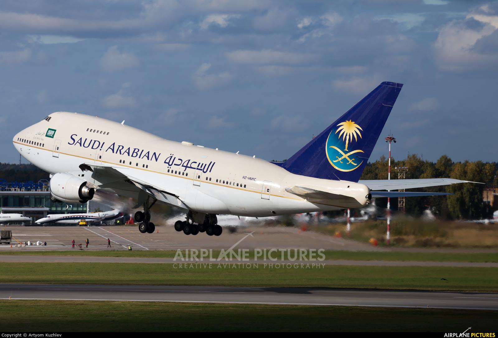Saudi Arabia - Royal Flight HZ-HM1C aircraft at Moscow - Vnukovo