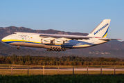 Antonov Design Bureau An-124 at Ljubljana title=