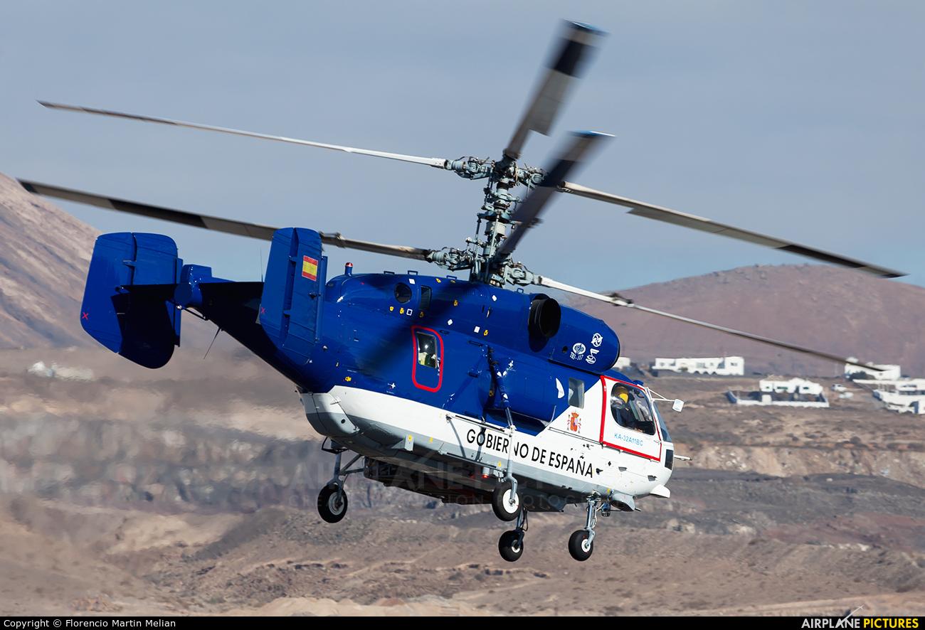 INAER EC-JSQ aircraft at Lanzarote - Arrecife