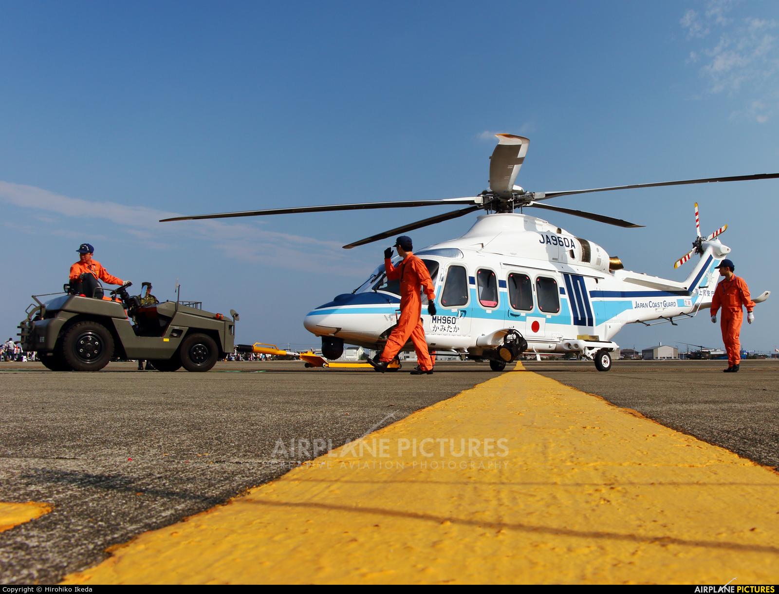 Japan - Coast Guard JA960A aircraft at Akeno Air Field