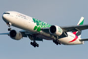 Emirates 777 in special colours promoting Dubai EXPO 2020 title=