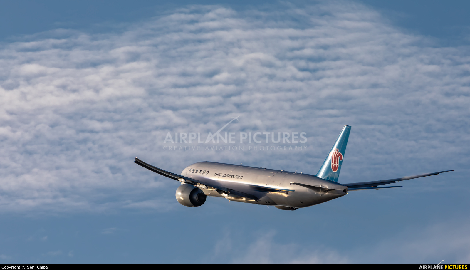China Southern Cargo B-2041 aircraft at Los Angeles Intl