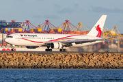 P2-PXW - Air Niugini Boeing 767-300ER aircraft