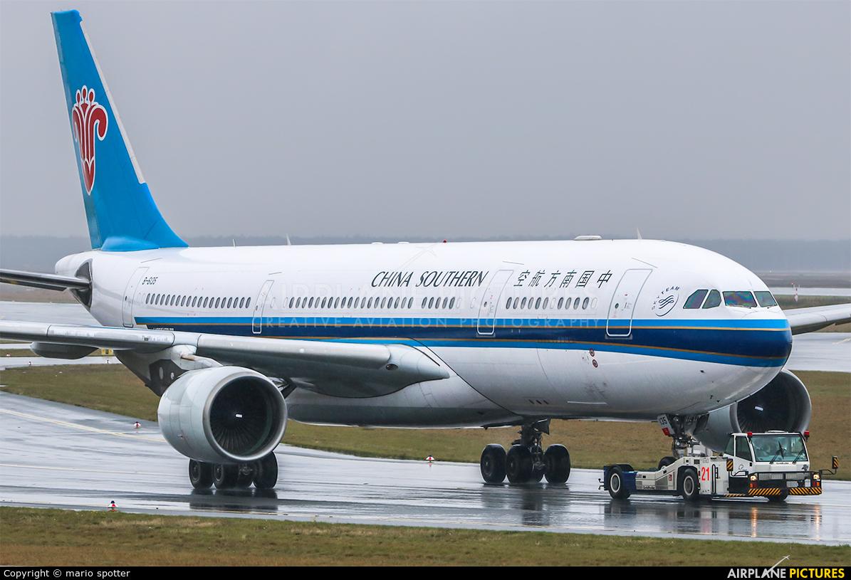 China Southern Airlines B-6135 aircraft at Frankfurt