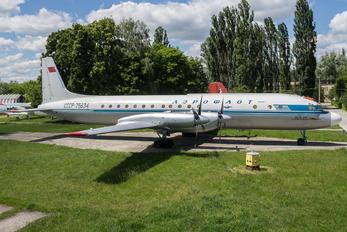 CCCP-75634 - Aeroflot Ilyushin Il-18 (all models)