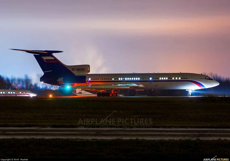 Russia - Ministry of Internal Affairs RF-85135 aircraft at Bolshoe Savino - Perm