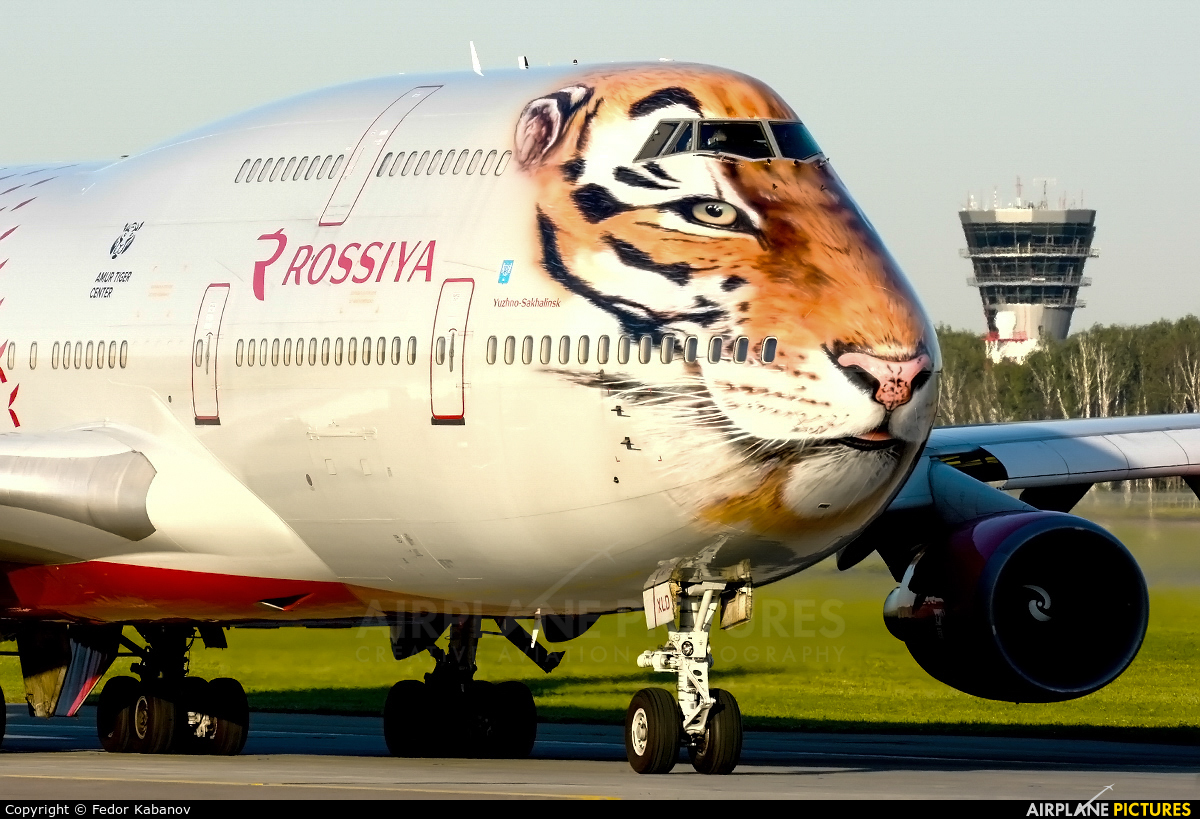 Rossiya EI-XLD aircraft at Moscow - Vnukovo