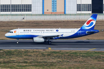 B-2347 - Chongqing Airlines Airbus A320