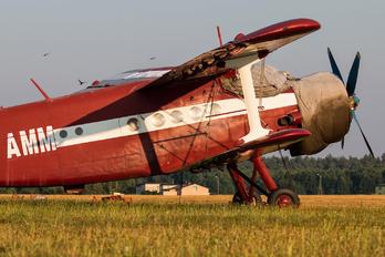 SP-AMM - Aeroclub ROW Antonov An-2