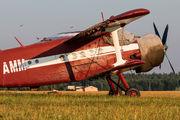 SP-AMM - Aeroclub ROW Antonov An-2 aircraft