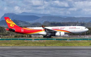 B-LNN - Hong Kong Airlines Airbus A330-300