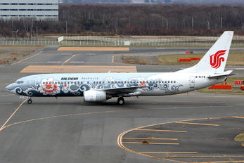 B-5178 - Air China Boeing 737-800