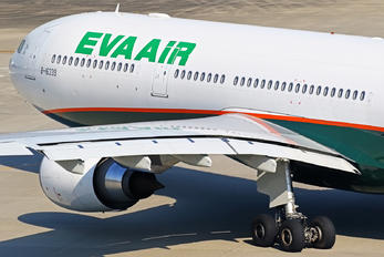 B-16339 - Eva Air Airbus A330-300
