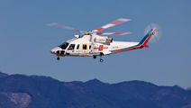 JA6759 - Japan - Medical Evacuation Service with Helicopter Sikorsky S-76B aircraft